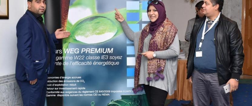 Tunis : une journée dédiée à l'efficacité énergétique, secteur de l'agroalimentaire